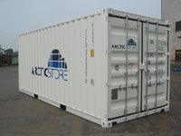 New and used 20' & 40' standard shipping containers are always available from our nationwide depot network. For export use as